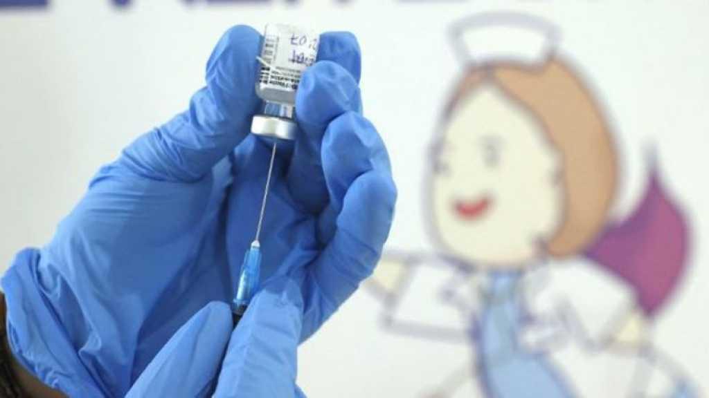 Virus: sommet européen pour une stratégie coordonnée face aux variants, Pfizer efficace à 94%