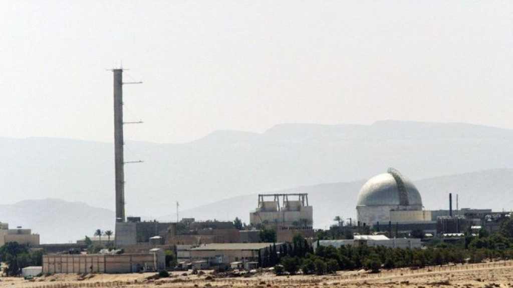 A Dimona, «Israël» agrandit son plus vieux site de production nucléaire