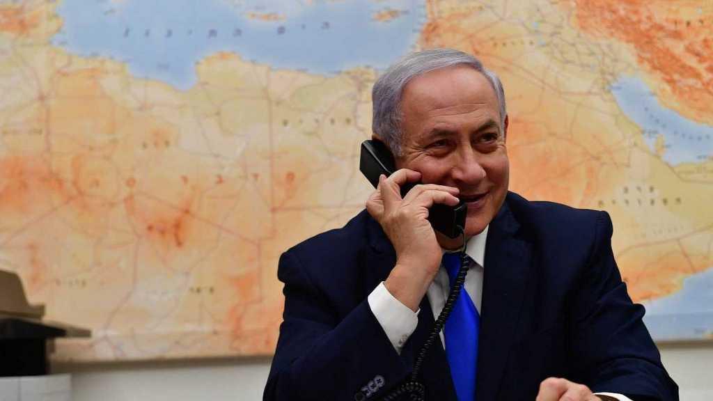 Netanyahu et le prince héritier de Bahreïn s'entretiennent au sujet des pourparlers nucléaires en Iran