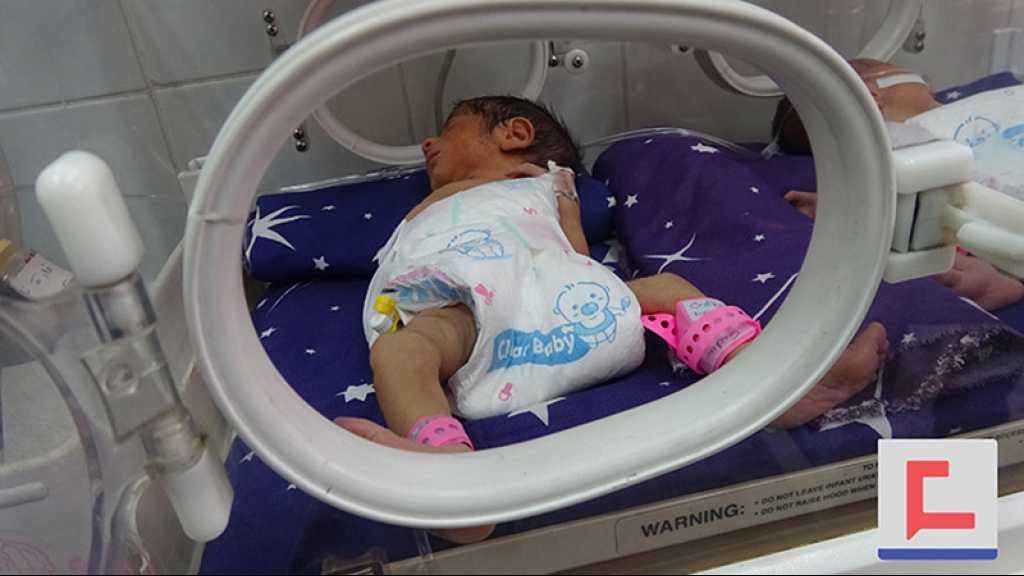 Les armes de la coalition tue les fœtus au Yémen