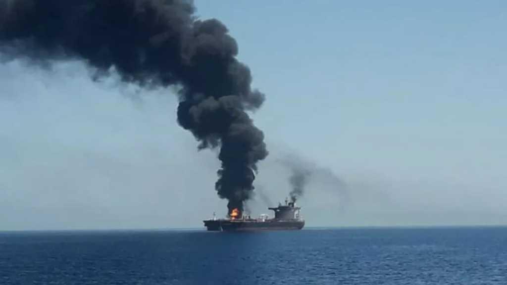 Un navire israélien touché par une explosion dans le golfe d'Oman