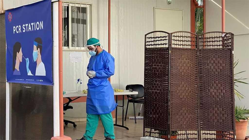 Coronavirus au Liban: 3463 nouveaux cas et 61 décès en 24h