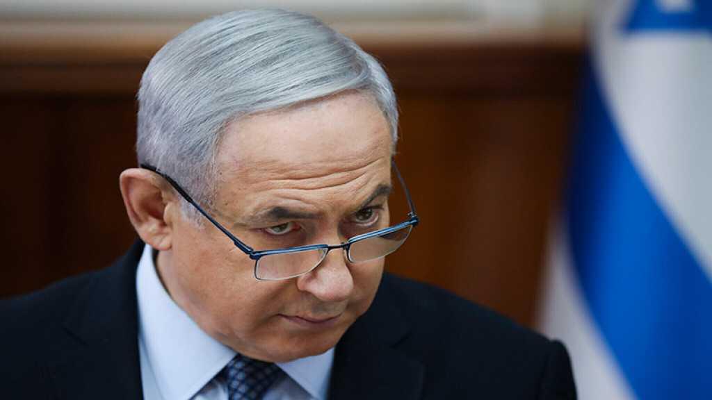 «Israël»: l'ancien chef adjoint du «Mossad» critique Netanyahu pour sa gestion du dossier iranien