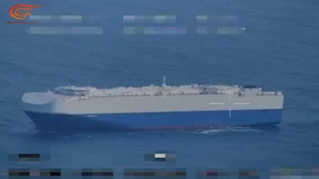 Des images d'un drone iranien montrent les dégâts sur le navire israélien MV Helios Ray