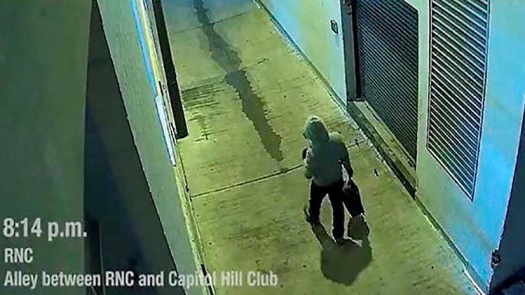 États-Unis: le FBI publie de nouvelles images du poseur de bombes près du Congrès