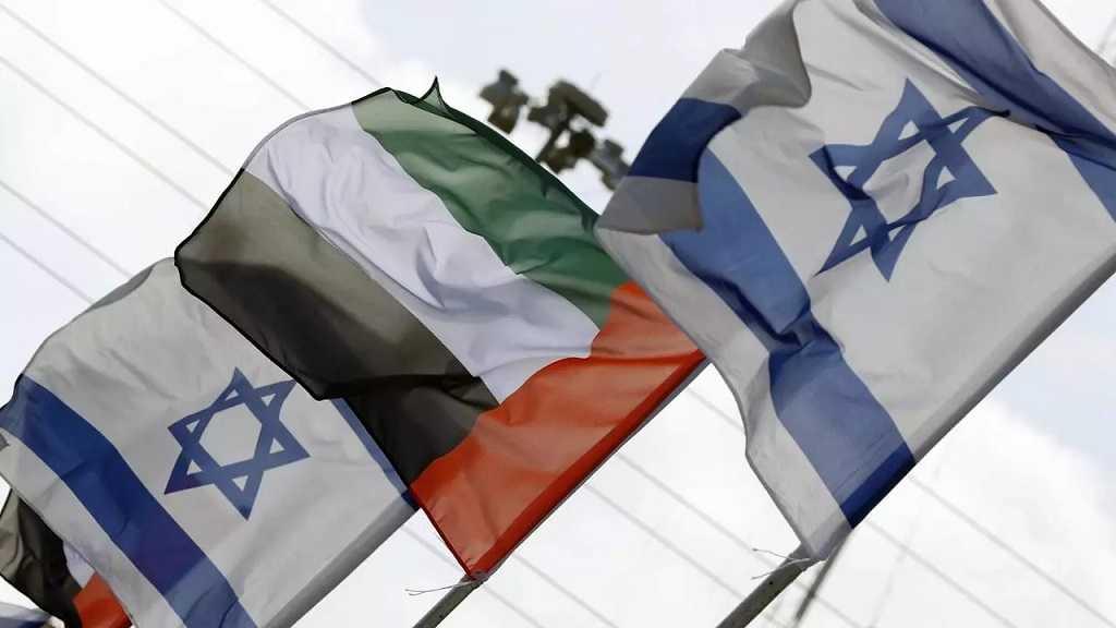 Les Émirats arabes unis vont investir 10 milliards de dollars dans l'économie israélienne