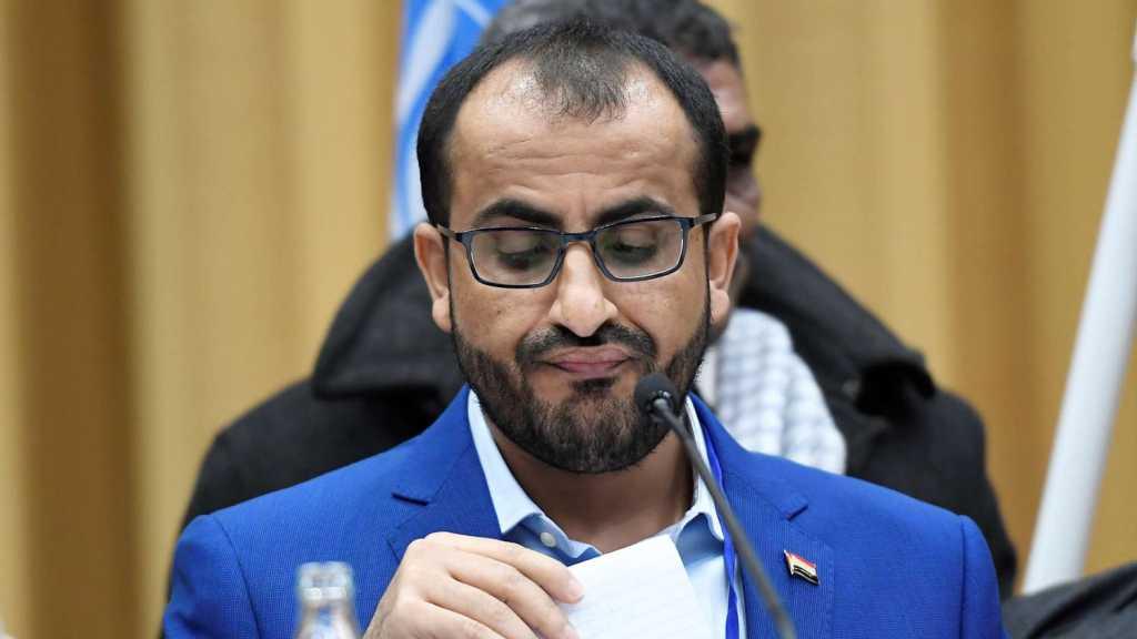 Ansarullah rejette la proposition US d'un cessez-le-feu : Elle représente la vision saoudienne et des Nations Unies