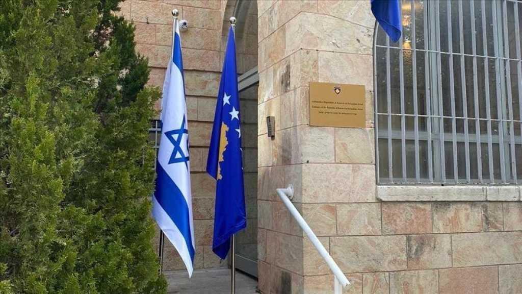 Le Kosovo ouvre officiellement son ambassade à al-Qods occupée
