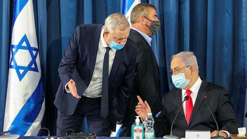 «Israël»: Netanyahu a empêché Ashkenazi de se rendre aux Émirats