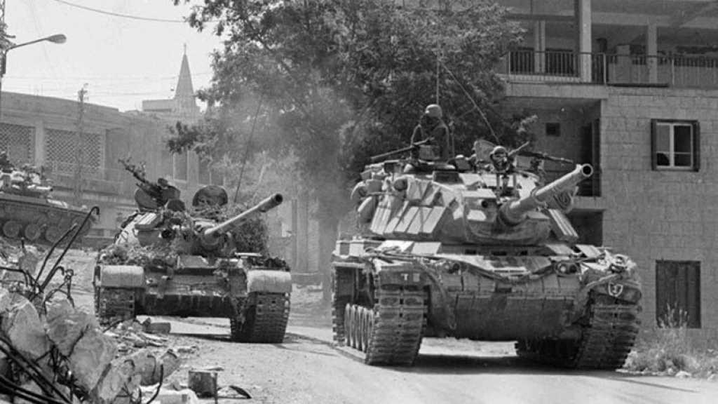 Les crimes israéliens au Liban durant l'offensive «Opération de Litani» en mars 1978