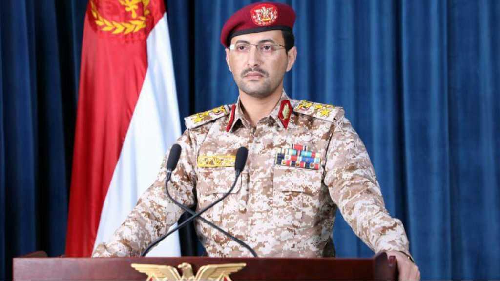 Yémen: Ansarullah revendique une attaque de drone contre la base saoudienne de roi Khaled