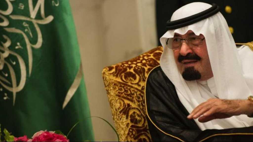 La justice suisse s'intéresse à l'ex-roi d'Arabie saoudite six ans après sa mort