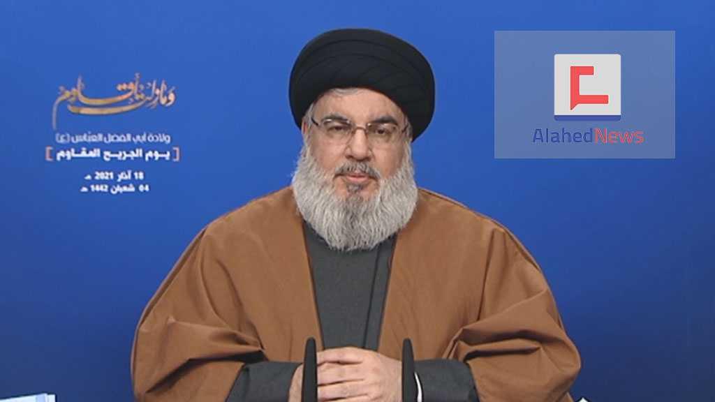 Sayed Nasrallah: «Le Hezbollah possède des alternatives et ne laissera pas le Liban sombrer dans la famine»