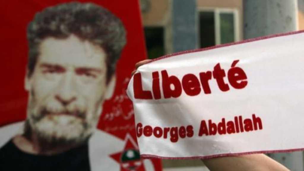 Une délégation libanaise auprès de Georges Abdallah dans sa prison française