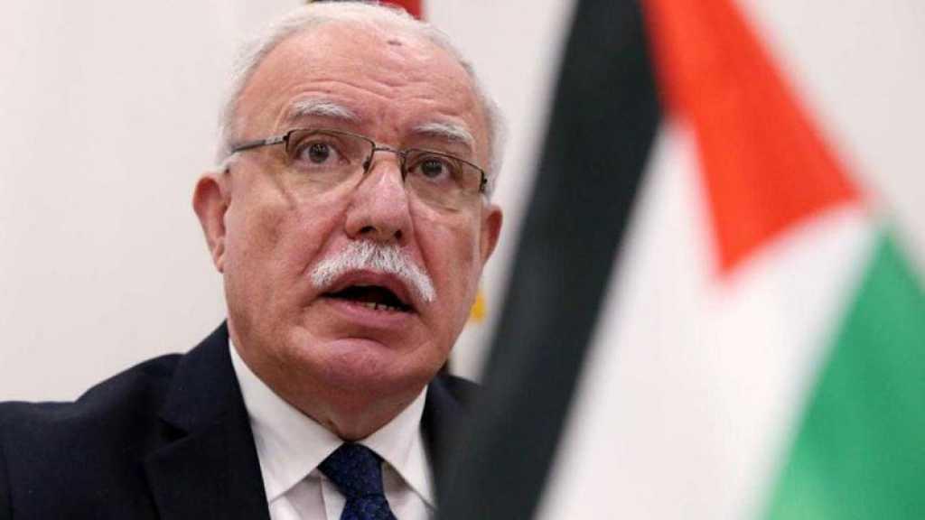 Enquête CPI: «Israël» retire un laissez-passer au chef de la diplomatie palestinienne