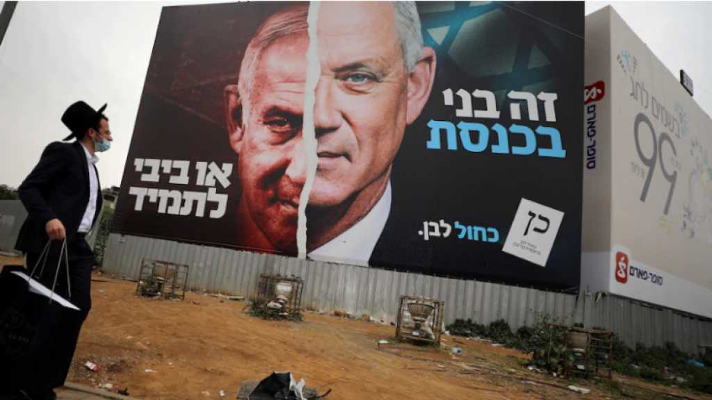 «Israël»: une quatrième élection en deux ans