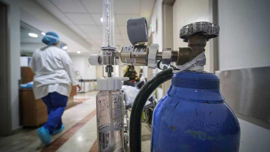 Pénurie d'oxygène: la Syrie sauve le Liban d'une catastrophe humanitaire