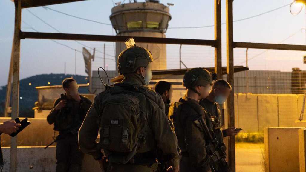 L'armée israélienne révèle accidentellement les emplacements de ses bases secrètes