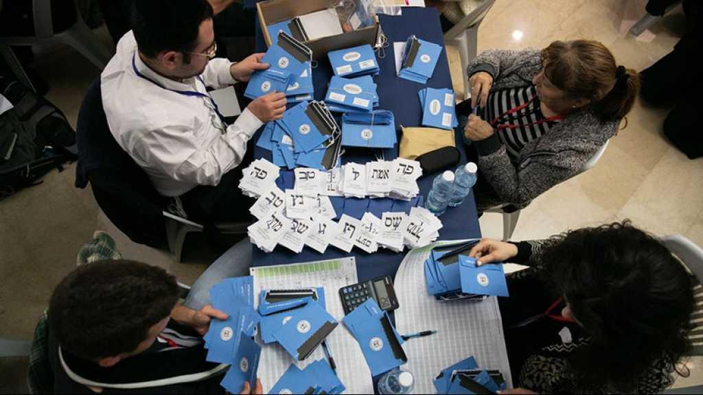 Elections israéliennes: après le dépouillement de 93,4% des voix, toujours aucune majorité ne se dégage