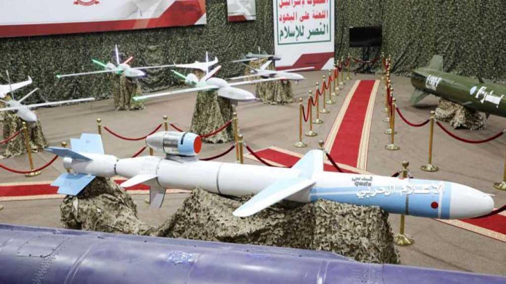 «Made in Yemen» : Les drones d'Ansarullah, bête noire des Saoudiens