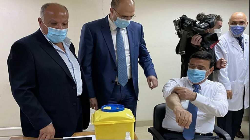 Coronavirus au Liban: 48 décès et 2688 cas alors que la campagne de vaccination Sputnik débute