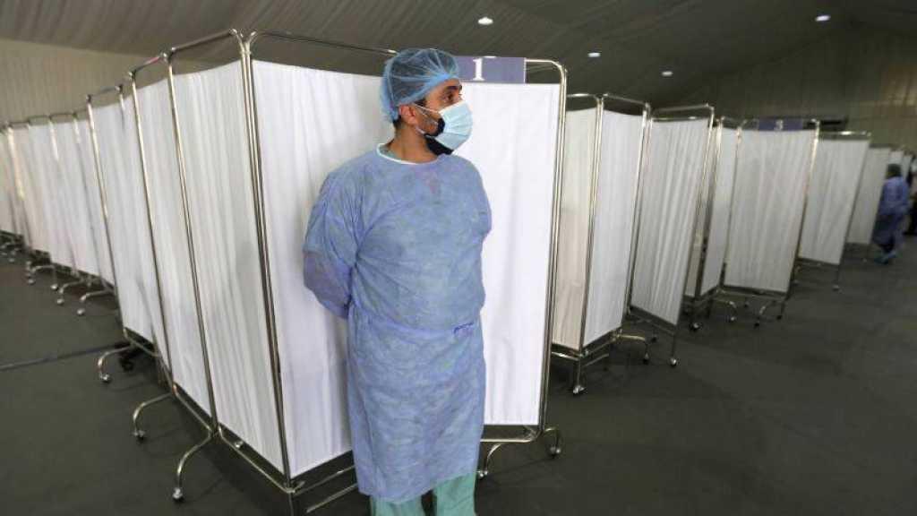 Coronavirus: Le Liban enregistre 50 décès et 3393 contaminations en 24 heures