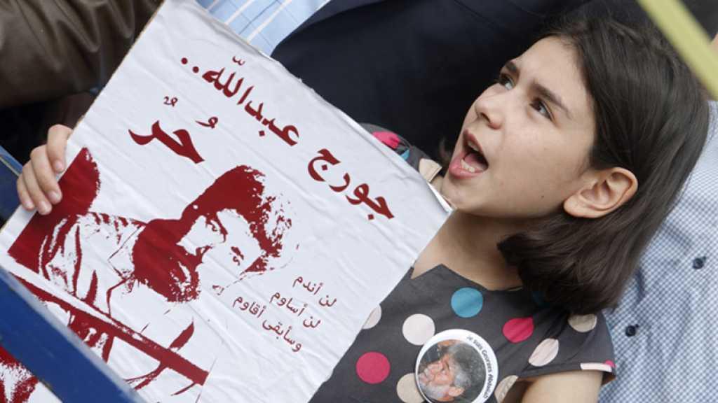 Georges Ibrahim Abdallah: «Je ne négocierai pas mon innocence. Je ne renoncerai pas à ma position»