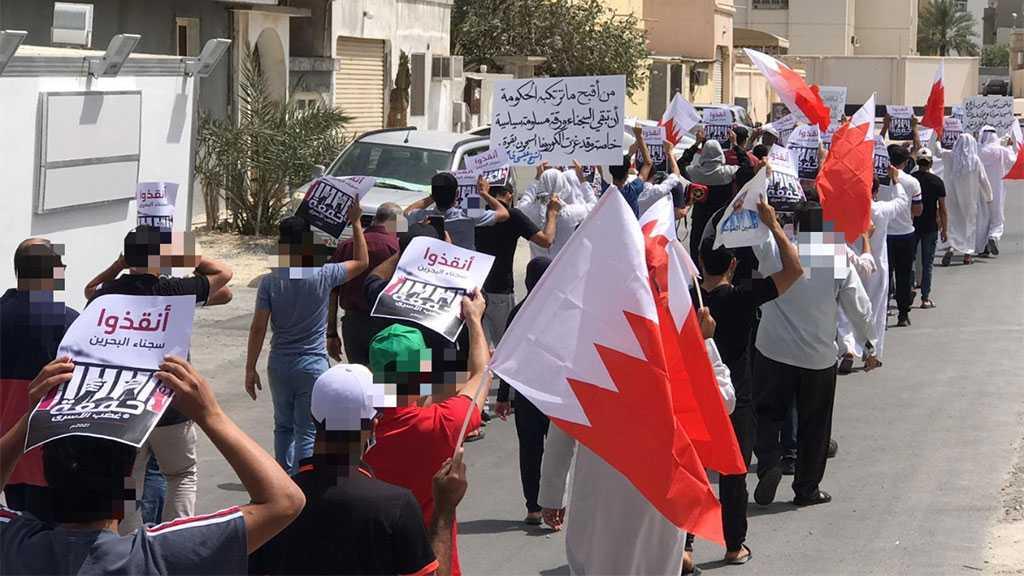 Bahreïn/Propagation du virus dans les prisons: sit-in et manifestations des parents de détenus politiques
