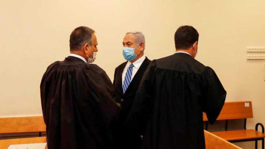 «Israël»: le procès Netanyahu reprend, les consultations post-élections commencent