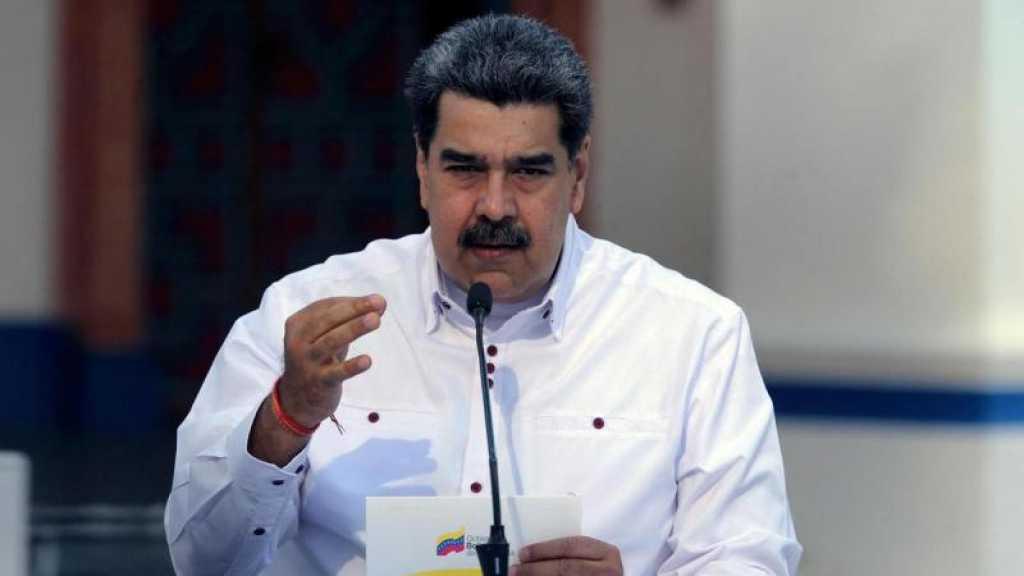 Le Venezuela demande l'aide de l'ONU pour déminer sa frontière