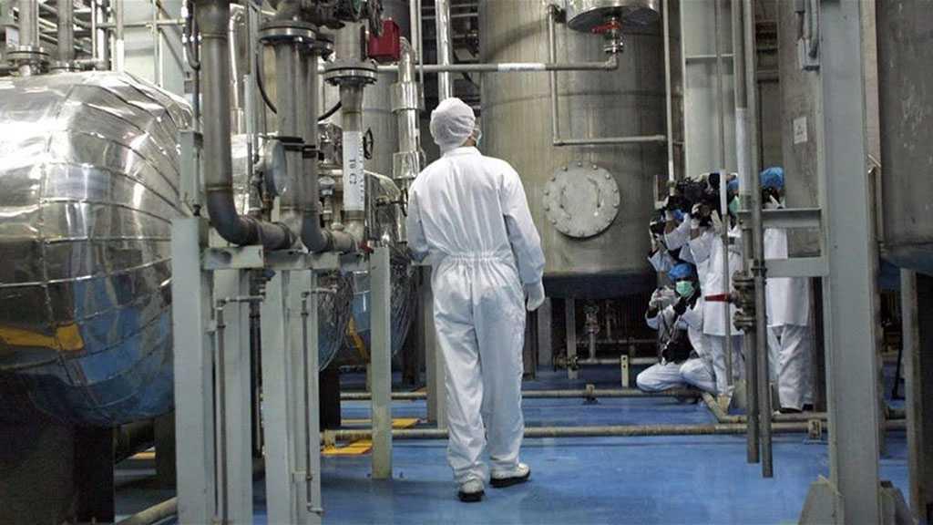 Iran: 133 nouvelles réalisations nucléaires prochainement dévoilées