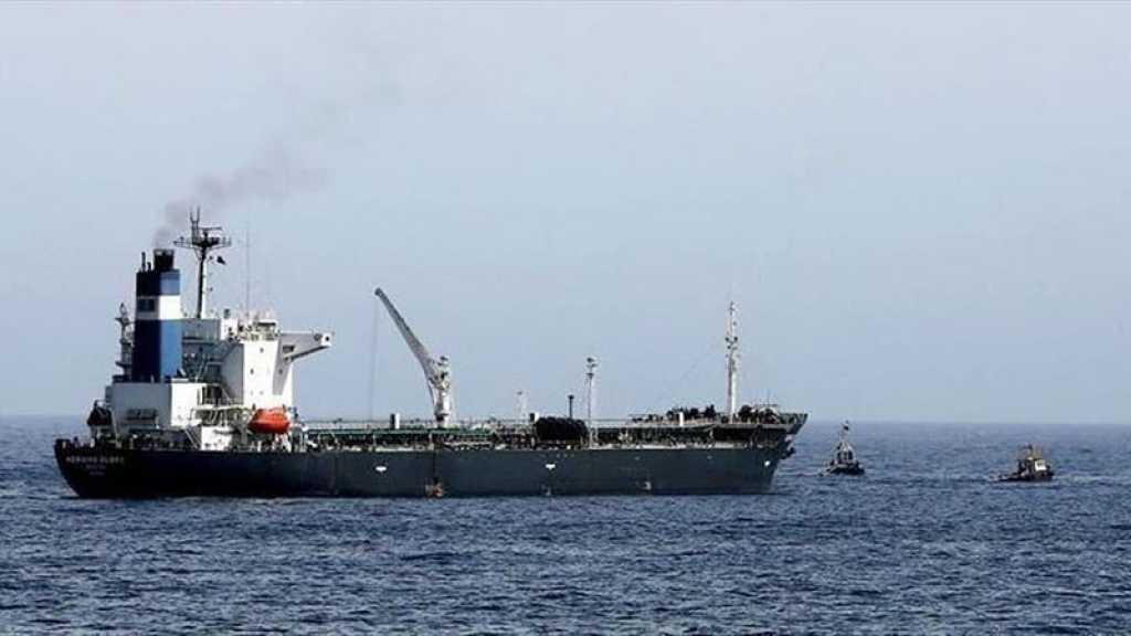 «Israël» attaque un navire iranien en mer Rouge