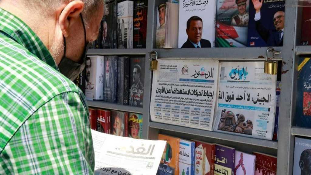 La presse jordanienne muette sur le complot présumé après une interdiction de publication