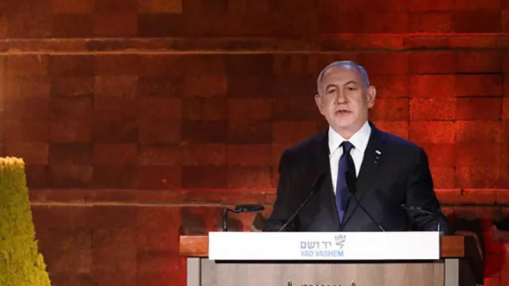 Netanyahou: un accord avec l'Iran, qui «nous menace d'anéantissement, ne nous engage à rien»