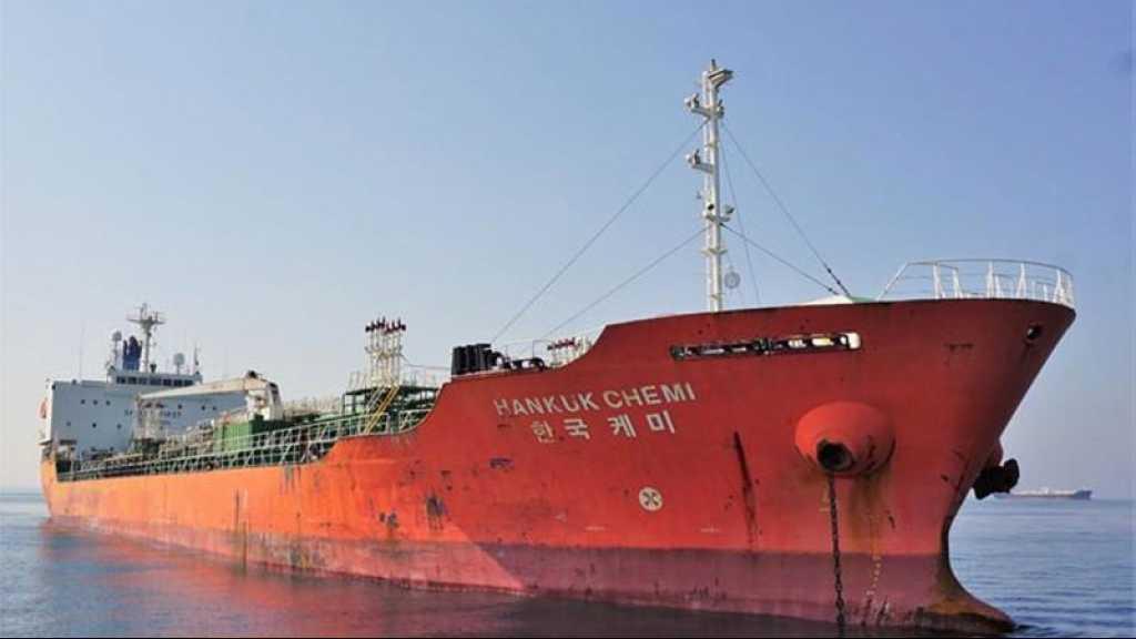 L'Iran libère un pétrolier sud-coréen saisi en janvier