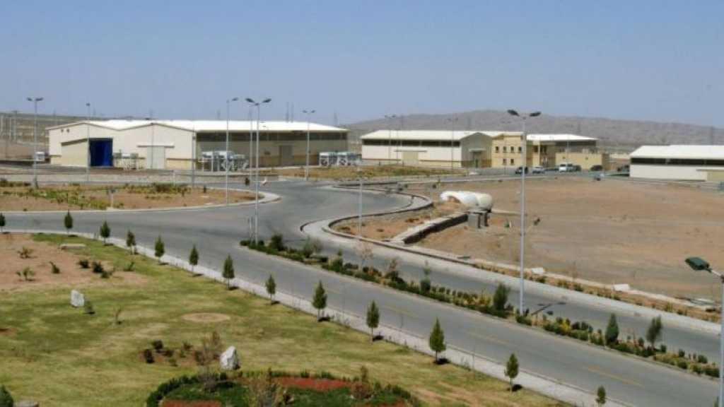 Iran: l'usine nucléaire de Natanz a été touchée par une «petite explosion», Washington nie toute implication