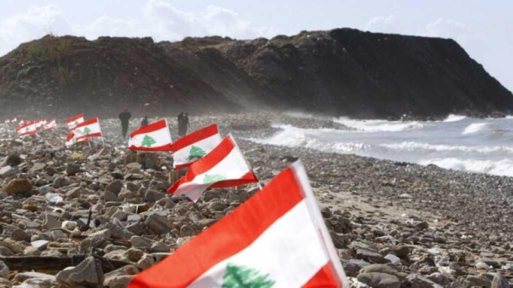 Liban: amendement du décret sur les frontières maritimes avec la Palestine occupée