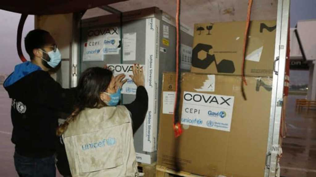 Coronavirus au Liban: 2508 nouveaux cas et 45 décès en 24h