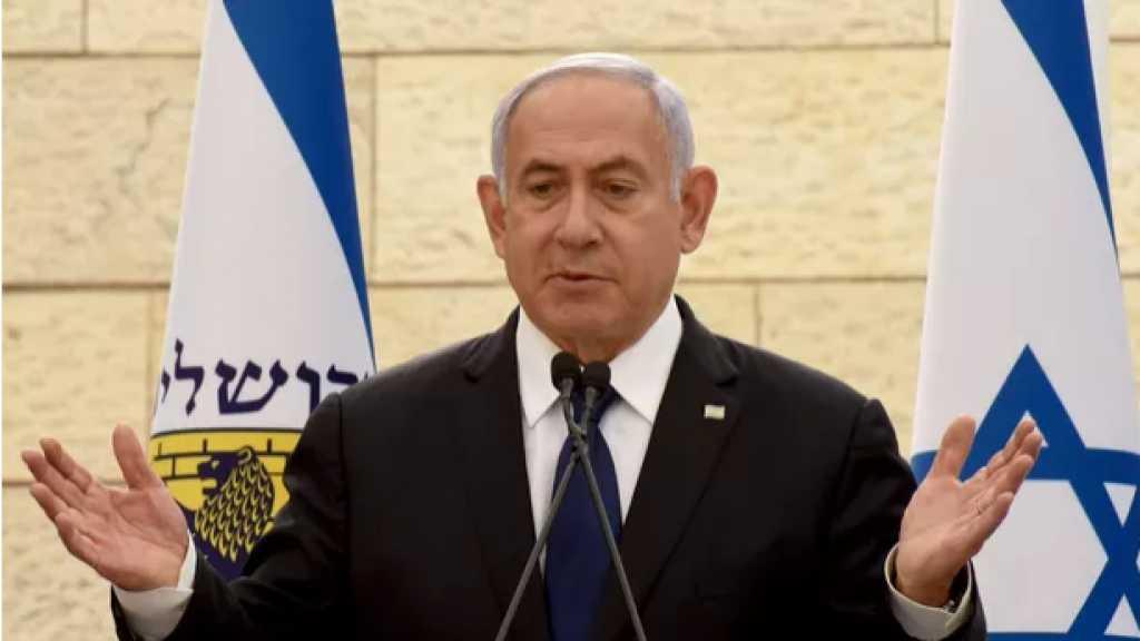 «Israël»: Netanyahu veut un référendum pour choisir un Premier ministre