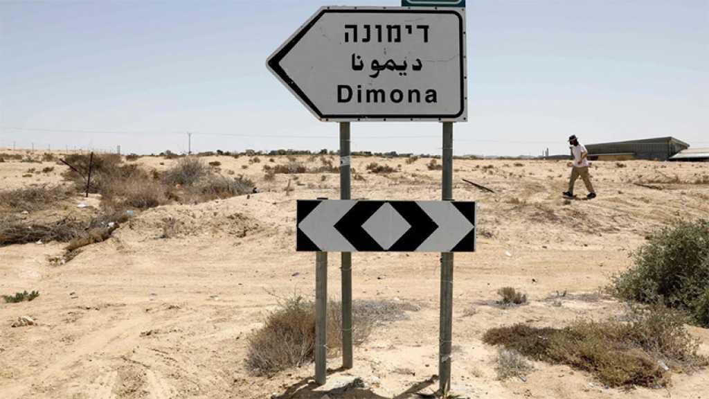 «Dimona», un point de non-retour