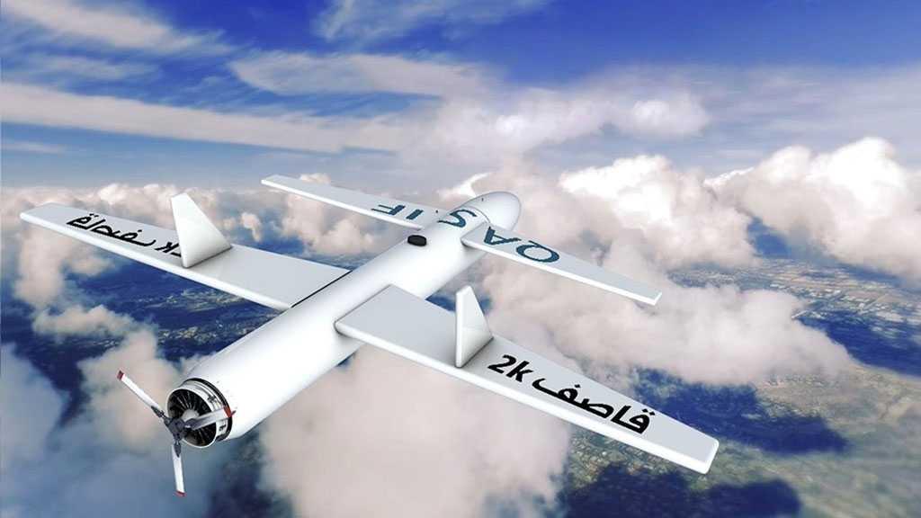 Arabie: la base aérienne du roi Khaled visée par une attaque au drone yéménite