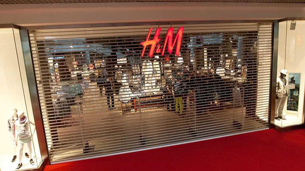 Des hackers iraniens auraient piraté les données de «H&M Israël»
