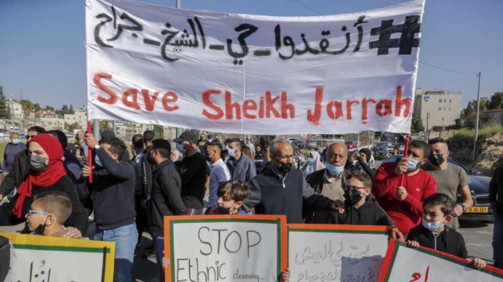 L'audience sur l'expulsion de familles palestiniennes dans le quartier de Cheikh Jarrah reportée