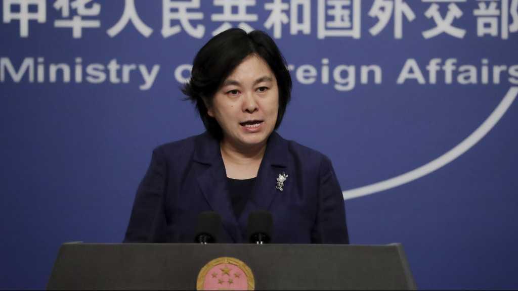 Pékin accuse Washington d'ignorer la souffrance des Palestiniens