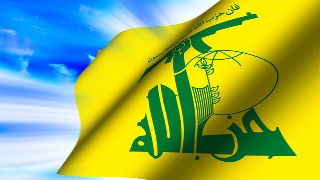 Le Hezbollah félicite le peuple et la résistance palestiniens pour leur victoire historique
