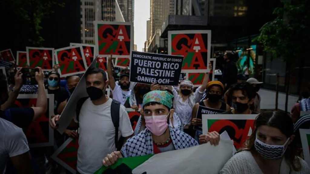 USA: Manifestation devant le MoMA en raison de ses liens avec «Israël»