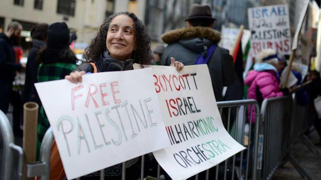 États-Unis: un syndicat scolaire américain approuve le mouvement BDS