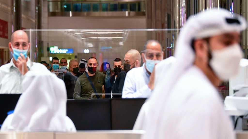 Normalisation: «Israël» et les Emirats signent un accord fiscal pour «doper les investissements»