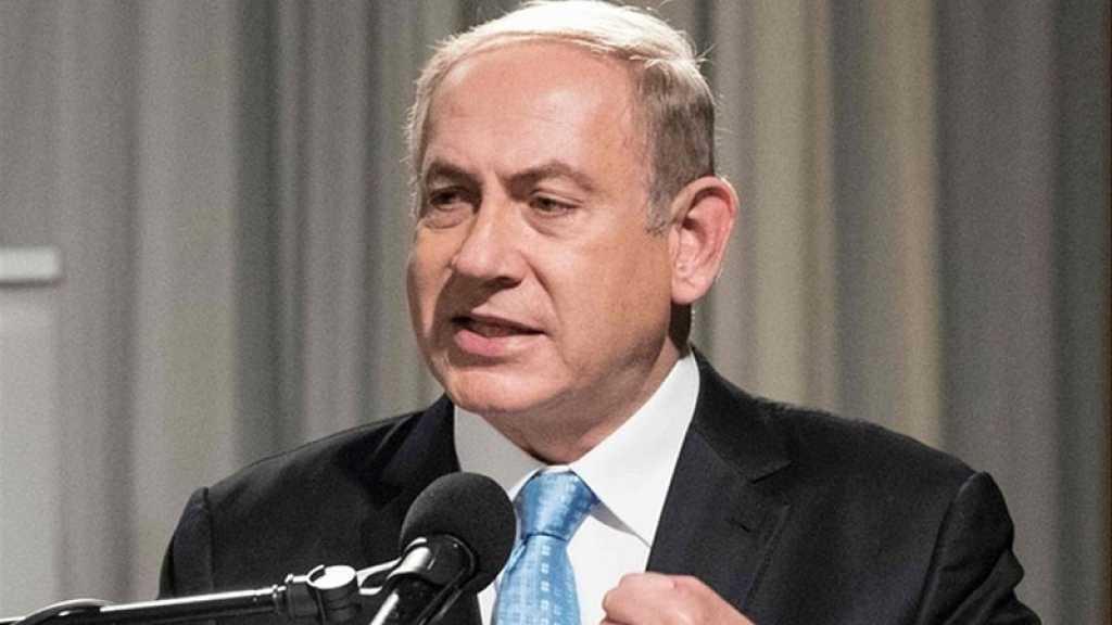 Netanyahou convoque une réunion d'urgence pour tenter de bloquer le gouvernement Bennett-Lapid