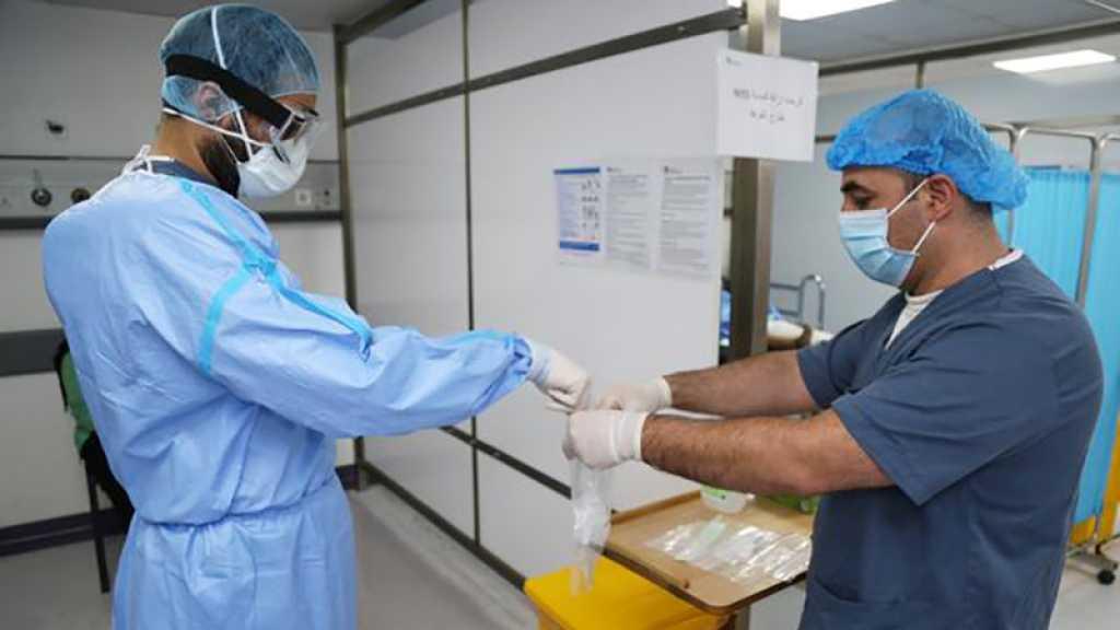 Coronavirus au Liban: 7 décès et 165 cas en 24h
